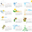 Royalty-Free Stock Vector Image: Calendar 2012