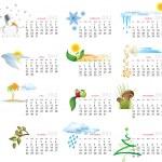 Calendar 2012 — Stock Vector #5807738