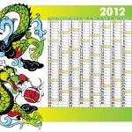 Calendar 2012 — Stock Vector #5807760