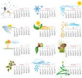 Calendar 2012 — Stockvektor