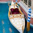 White venetian gondola in Las Vegas casino — Stock Photo