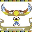 Egyptian sun boat with scarab - Stock Vector