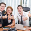 Business team express positivity — Stock Photo