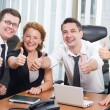 Business team express positivity — Foto Stock #5749695