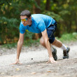 Young jogger runnig at the park — Stock Photo #6315392