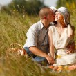Young couple at outdoor — Stock Photo