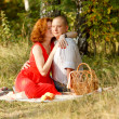 Young couple at outdoor — Stock Photo #6481598