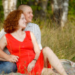 Young couple at outdoor — Stock Photo #6481613