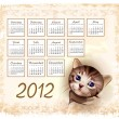 Vintage style calendar 2012 with tabby kitten — Stock Vector