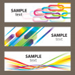 Set of abstract vector backgrounds — Stock Vector