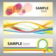 set van abstract vector achtergronden — Stockvector  #5681184