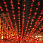 Traditionally decorated entrance in prestigious hote in lChina — Stock Photo #5993320