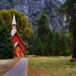 Small church - Stock Photo