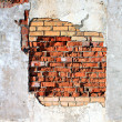 Royalty-Free Stock Photo: Aging brick wall