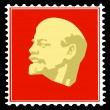 Vector silhouette lenin on postage stamps — Stock Vector