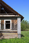 Old destroyed building — Stock Photo
