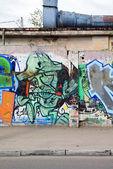 Graffiti — Stock Photo