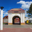 Stock Photo: Tobolsk gate. Renovated old building.