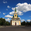 Cossack Cathedral. - Stock Photo