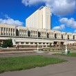 Стоковое фото: Library named after Pushkin.