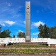 Stock Photo: Stele and leaderboard. Omsk.