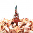 Stock Photo: Model of Moscow Kremlin in background of five thousandth
