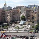 Independence Square in Kiev, Ukraine — Stock Photo #6000252