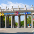 Entrance to the Maksim Gorky Central Children's Park in Minsk, B — Stock Photo