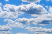 Beautiful blue sky with the white clouds — Stock Photo