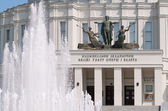 Building of the National Opera and Ballet Theatre of Belarus in — Stock Photo