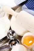 Homemade bread preparations — Stock Photo