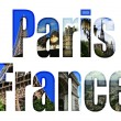 Paris, France with different tourist spots — Stock Photo