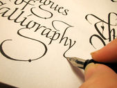 Calligraphy3 — Stock Photo