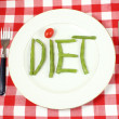 Diet vegetables — Foto de stock #6730997
