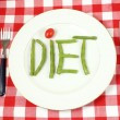 Stock Photo: Diet vegetables