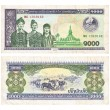 Laotian banknote — Stock Photo