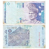 Malaysian ringit curency — Stock Photo