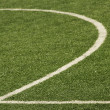 Stock Photo: Football gaming sports field
