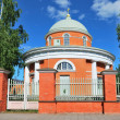 Hamina. Finland. The Round Church — 图库照片