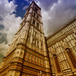 Piazza del Duomo, Florence — Stock Photo #6096826