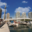 Toronto view from the Pier - Stock Photo