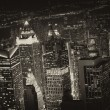 Stock Photo: Night View of New York City