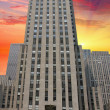 Stock Photo: Buildings in Rockefeller Center