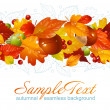 Royalty-Free Stock Vector Image: Autumnal seamless horizontal background