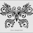 Abstract butterfly — Vector de stock