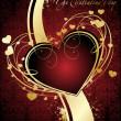 San Valentín tarjeta de felicitación del vector — Vector de stock
