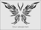 Stylized butterfly — Stock Vector