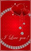 St. Valentine's Day background — Stockvektor