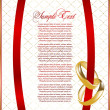 Abstract wedding background for design — Vektorgrafik