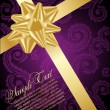 Holiday violet background — Image vectorielle